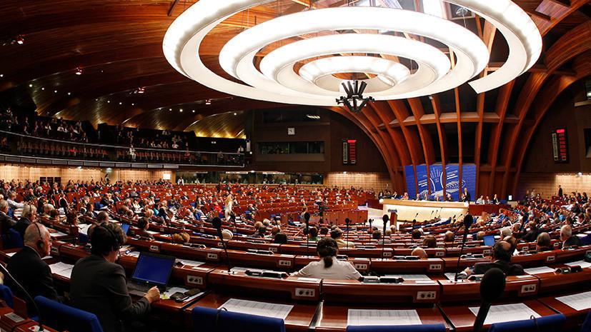 Российская делегация подала заявку в ПАСЕ о своих полномочиях