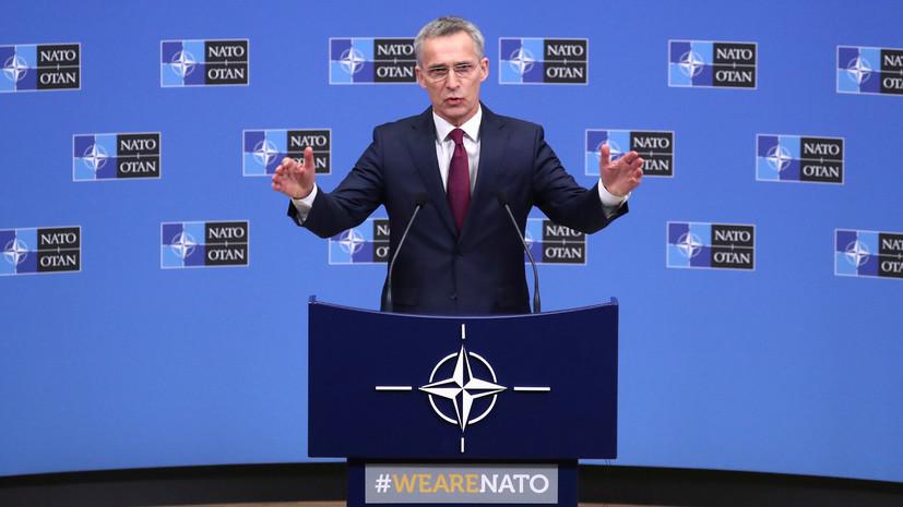 В НАТО анонсировали заседание совета с Россией для обсуждения ДРСМД