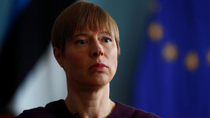 Президент Эстонии назвала позорным решение ПАСЕ по России
