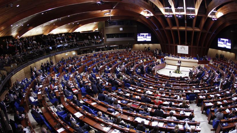 Украинская делегация покинула зал заседаний ПАСЕ