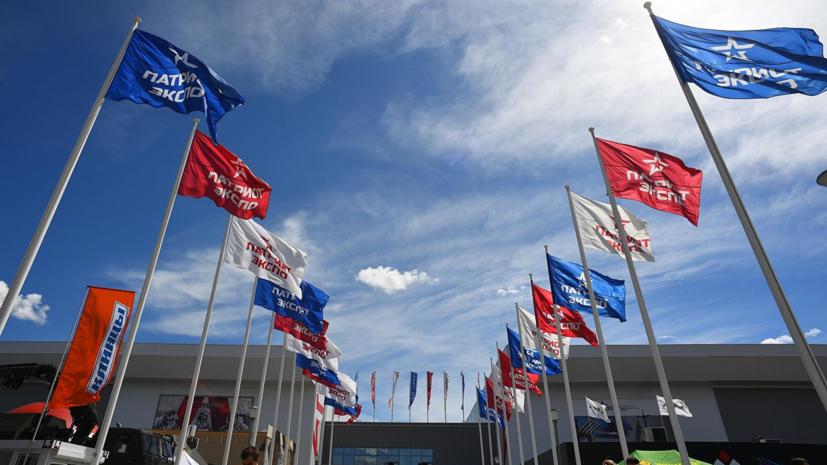 На форум «Армия-2019» приехали делегации из 120 стран