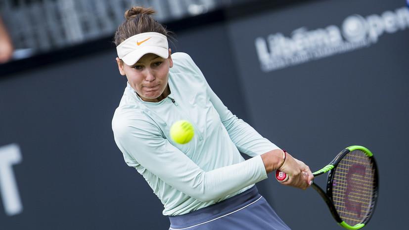 Кудерметова проиграла в первом круге турнира WTA в Истбурне