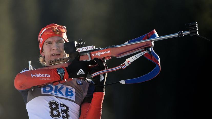 Биатлонисты Печёнкин и Чернышов дисквалифицированы за участие в допинговых схемах