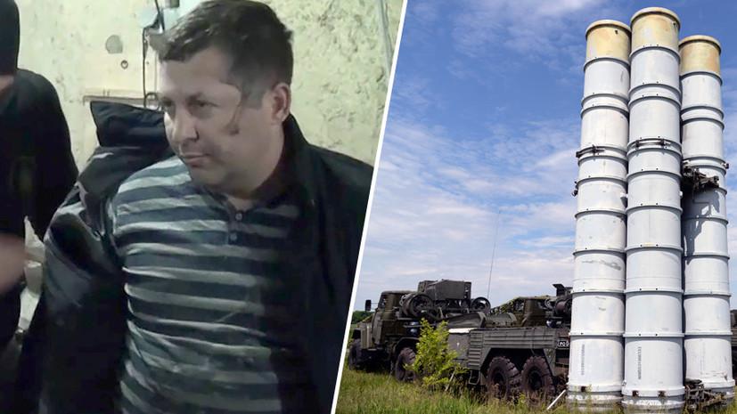 «Пытался заполучить комплектующие С-300»: гражданина Польши приговорили к 14 годам заключения по обвинению в шпионаже