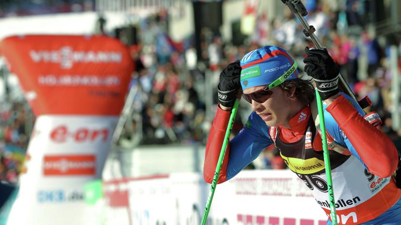 Дисквалифицированный за допинг биатлонист Печёнкин решил завершить карьеру