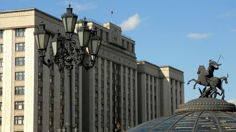 Госдума одобрила проект о критериях нуждаемости при выплатах на ребёнка