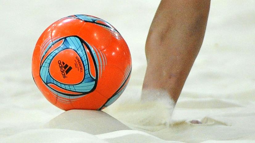 Сборная России по пляжному футболу проиграла Испании в первом матче на ЕИ-2019