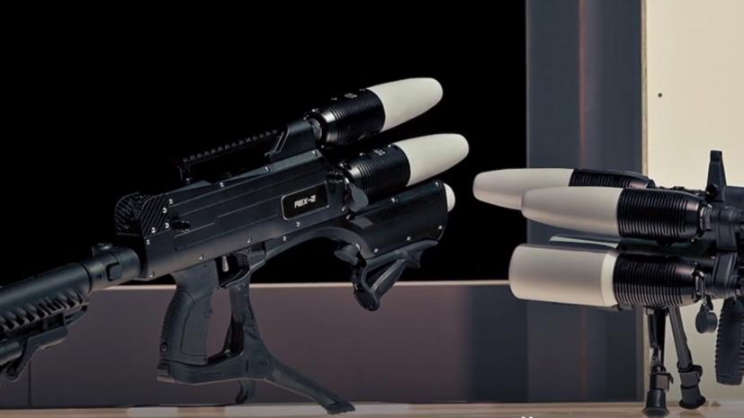 «Калашников» представил новую версию оружия против дронов