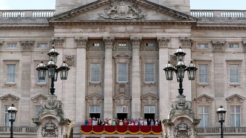 FT: британская королевская семья получила в 2018 году рекордный доход