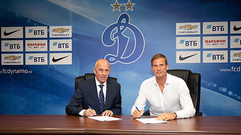 Продление контрактов с лидерами, пять новичков и стремление в еврокубки: как «Динамо» готовится к новому сезону