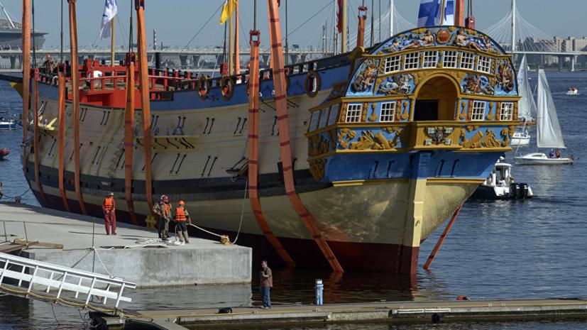 Корабль «Полтава» прибыл в Кронштадт в рамках подготовки к главному военно-морскому параду
