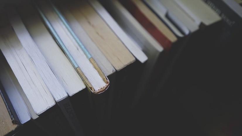 На Украине запретили ввоз в страну ещё двух книг