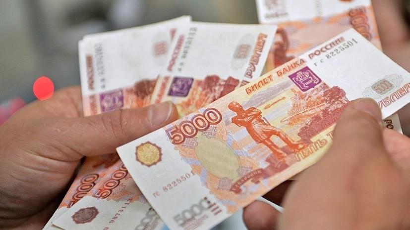 В Калининградской области рассказали о средней зарплате в апреле