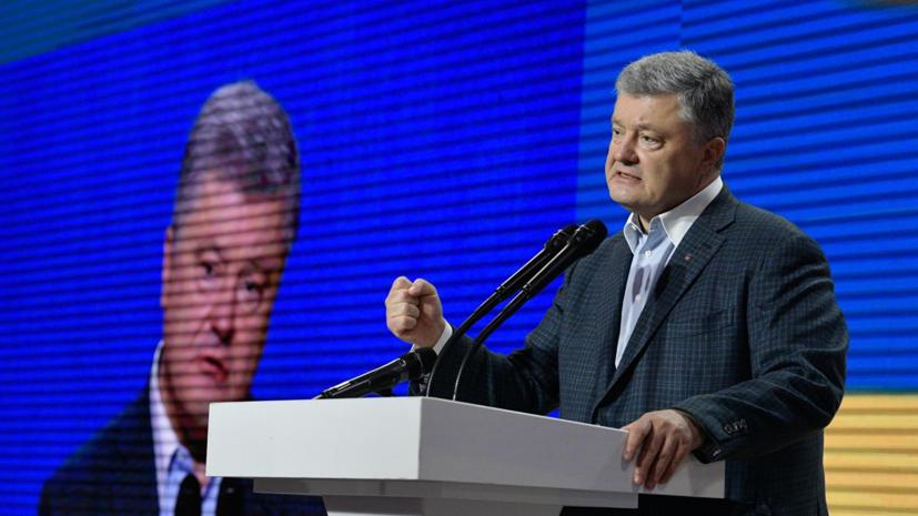 Порошенко назвал главных соперников своей партии на выборах в Раду