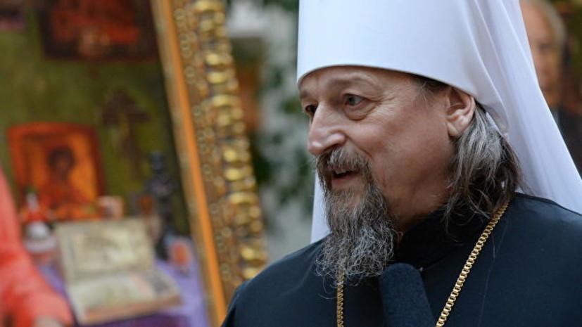В РПЦ прокомментировали слова митрополита о «безбожниках» на войне