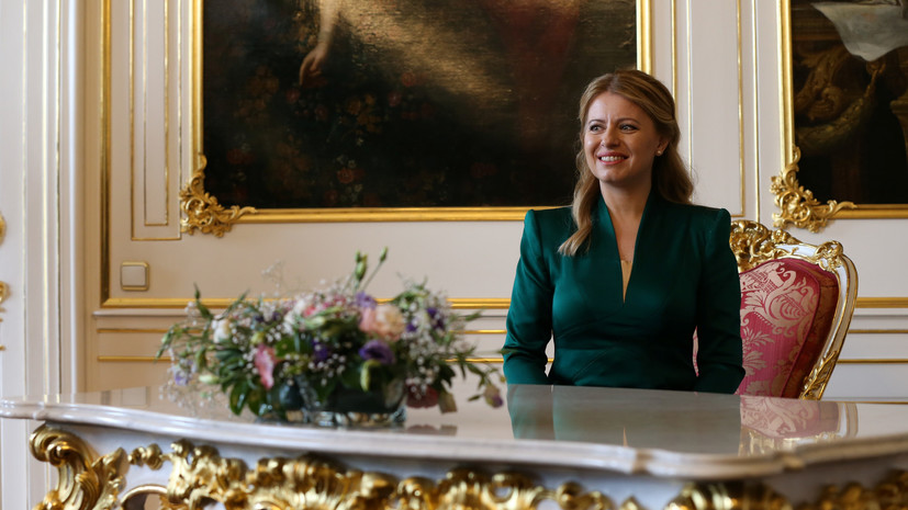 Президент Словакии высказалась за сотрудничество с Россией