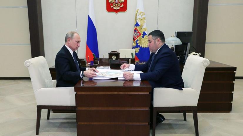 Путину представили программу форума «Реки России»