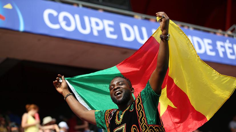 Сборная Камеруна обыграла Гвинею-Бисау на Кубке африканских наций — 2019
