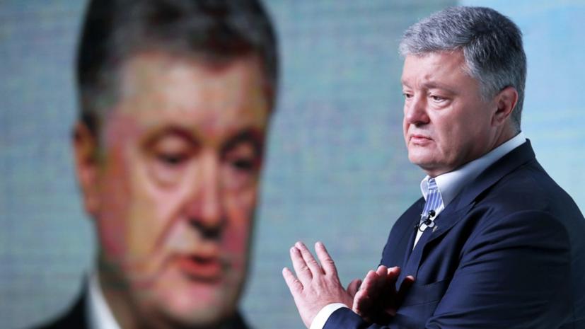 Неизвестные бросили дымовые шашки на встрече Порошенко с избирателями