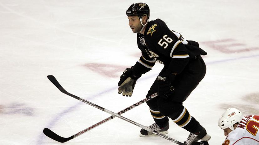 Сергей Зубов включён в Зал хоккейной славы