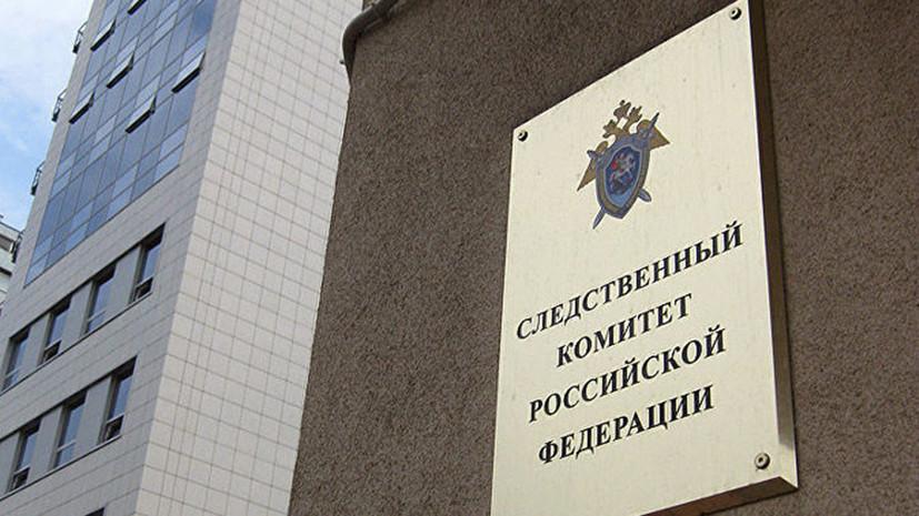 СК просят организовать проверку в отношении Алексея Навального