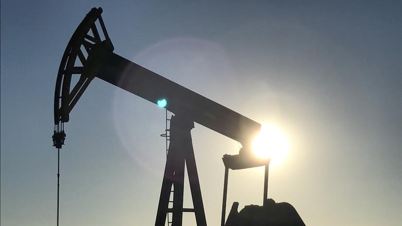 Цена на нефть Brent превысила $66 за баррель