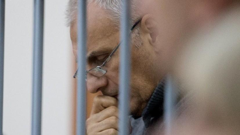 Сахалинского экс-губернатора этапировали в колонию строгого режима