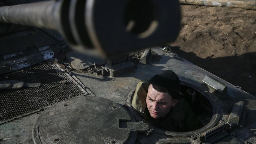Эксперт оценил планы США выделить Украине $4 млн на создание складов боеприпасов