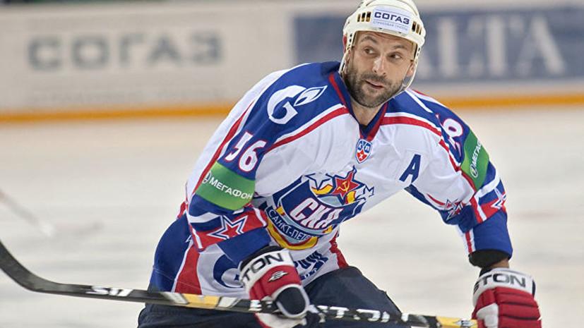 Зубов назвал особенным день своего включения в Зал хоккейной славы