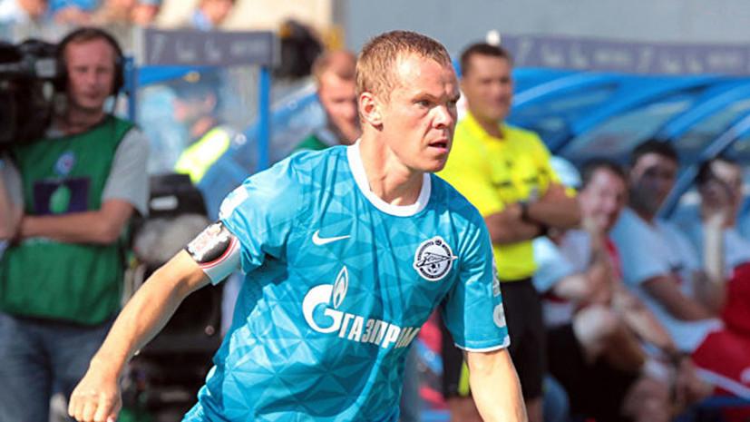 Семак поприветствовал Анюкова на должности ассистента тренера «Зенита»