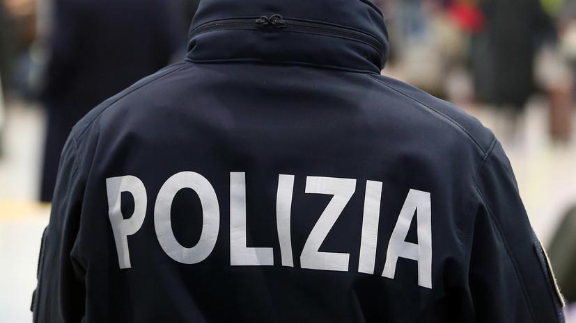 В Италии арестованы более 120 членов «Каморры»