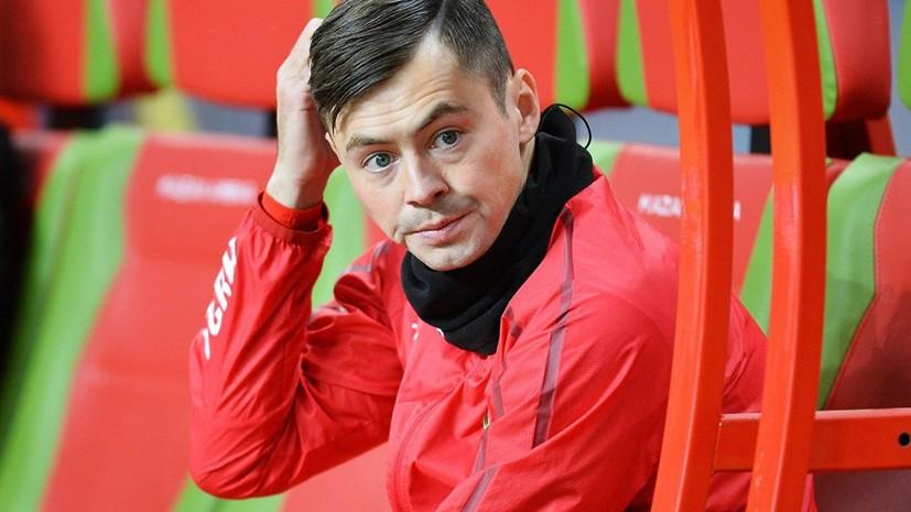 Билялетдинов отправился с ФК «Сочи» на сборы в Словению