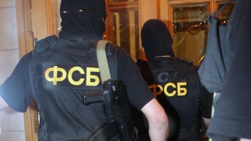 ФСБ нейтрализовала готовившего теракт в Саратове члена ИГ