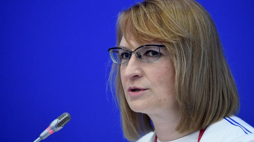 Гендиректор «Магнита» Ольга Наумова покидает компанию