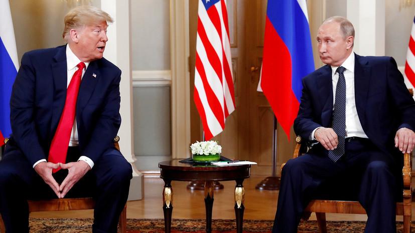 Песков допустил возможность отдельной встречи Путина и Трампа на G20