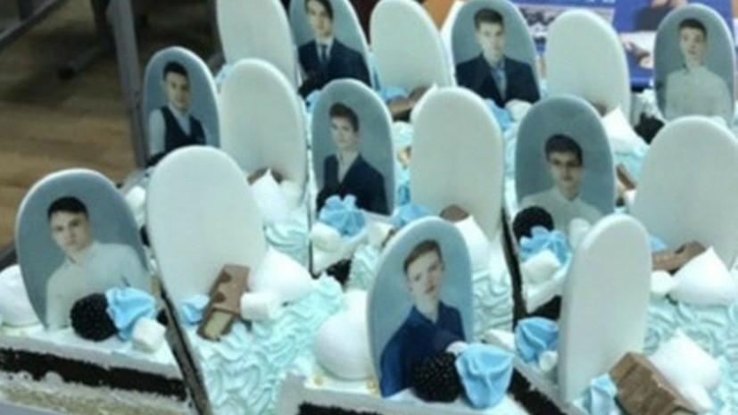 Выпускникам из Красноярска подарили торт с «надгробиями»