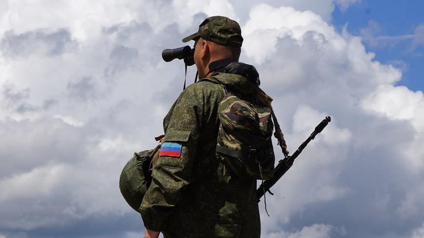 У Станицы Луганской в Донбассе началось разведение сил