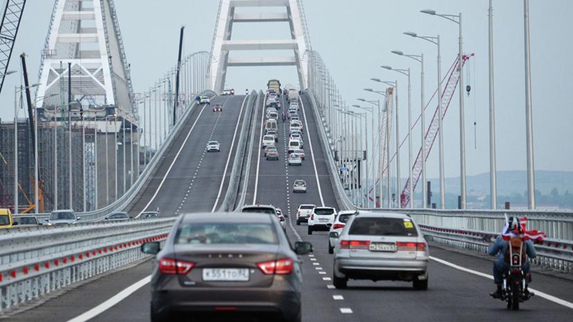 На Крымском мосту установлен рекорд превышения скорости