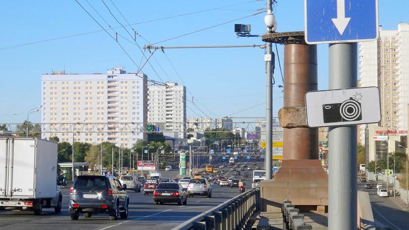 Путин призвал не прятать камеры на российских дорогах