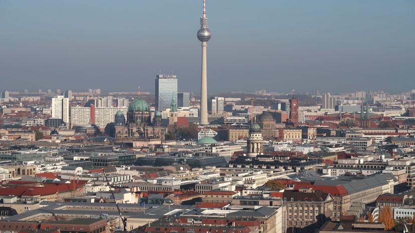 Парламентарии США, ФРГ и Россиипроведут встречу в Берлине
