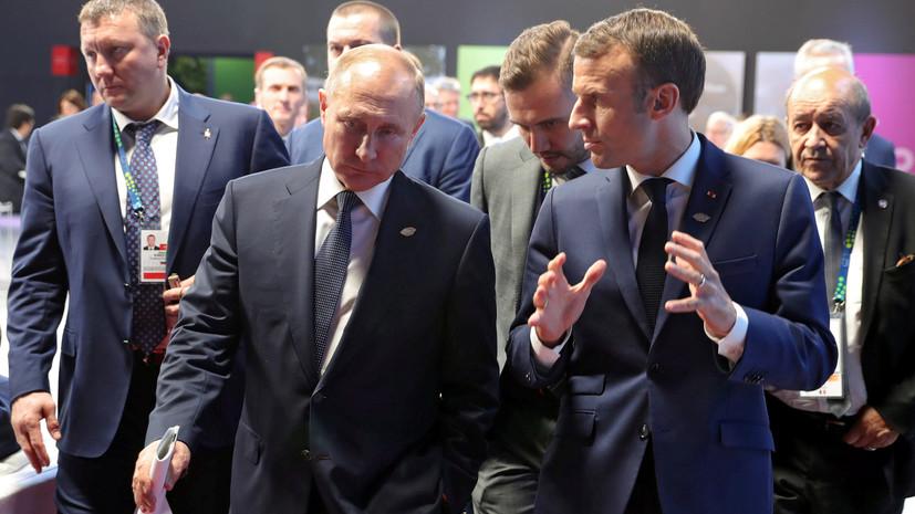 Макрон планирует провести встречу с Путиным на G20