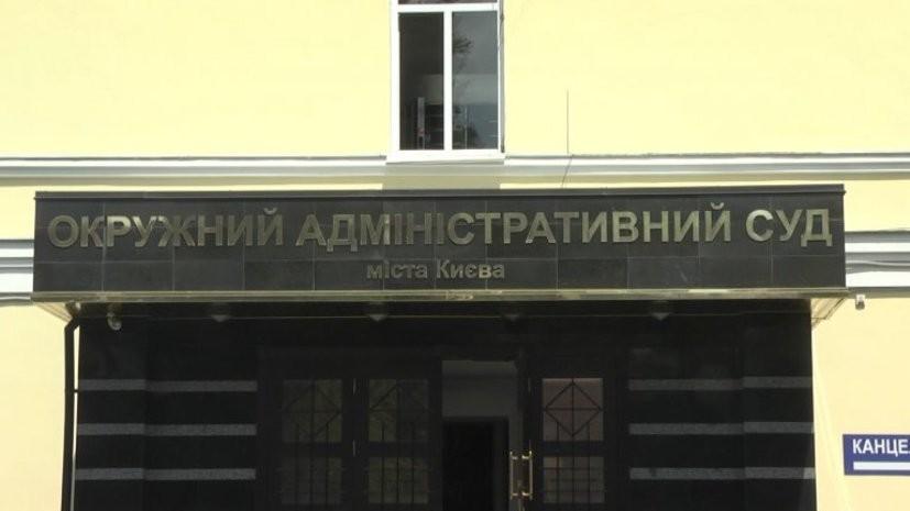 Вкиевском суде объяснили отмену переименования двух проспектов