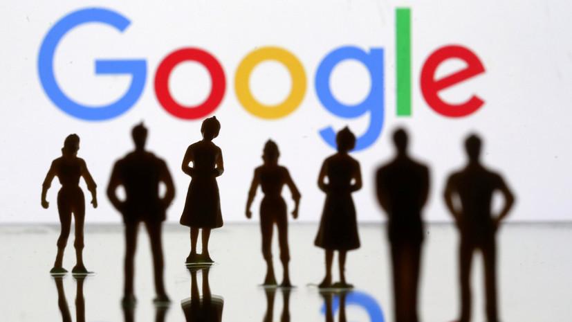 YouTube удалил видео о намерении Google предотвратить победу Трампа на выборах