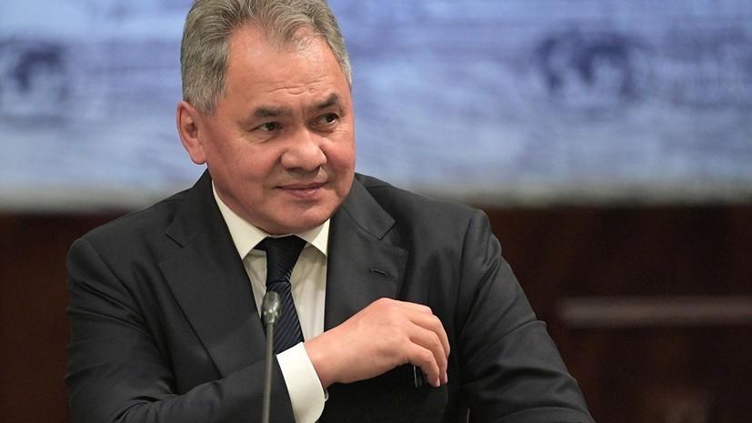 Шойгу назвал целью информационной войны Запада подчинение России
