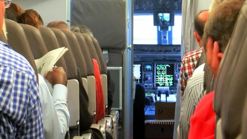 В транспортной полиции оценили отношение авиакомпаний к нетрезвым пассажирам
