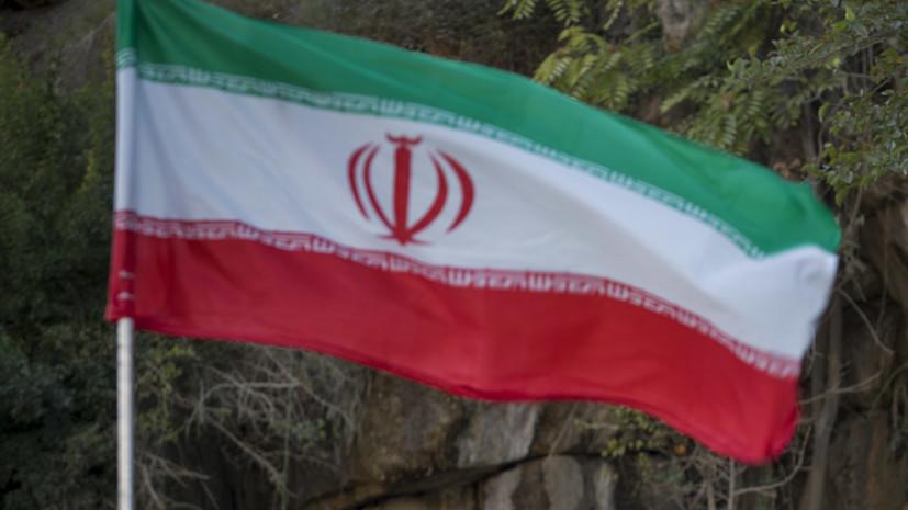 В США оценили потери Ирана из-за санкций