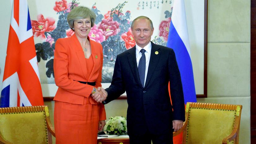 Ушаков анонсировал встречу Путина с Мэй на саммите G20 в Осаке