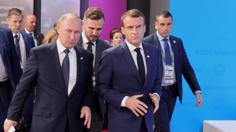 В Кремле назвали возможные темы встречи Путина и Макрона