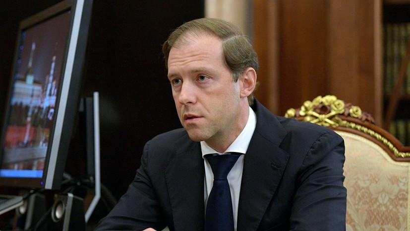 Мантуров прокомментировал публикацию о расходах на командировки