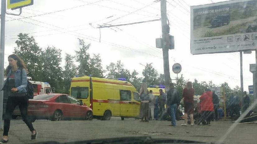 В результате ДТП в Челябинске тяжело пострадали четверо пешеходов